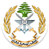 Official Website of the Lebanese Army