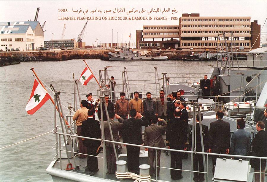 القوات البحريه اللبنانيه Mag-385-134
