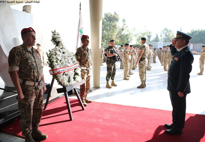 Official Website of the Lebanese Army | Honor, Sacrifice, Loyalty