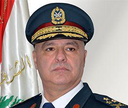 joseph aoun official website of the lebanese army